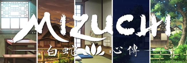 Mizuchi logo